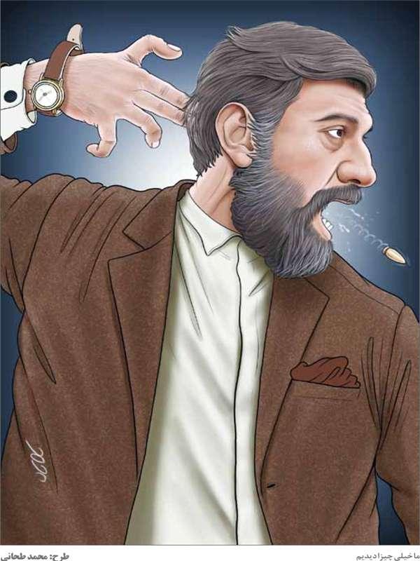 کاریکاتورعلی انصاریان,روزنامه,روزنامه های امروز,روزنامه های ورزشی