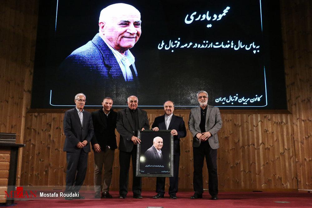 تصاویر مراسم تقدیر از مربیان برتر فوتبال در سال 96,عکس های مراسم تقدیر از مربیان برتر فوتبال در سال 96,تصاویری از مراسم تقدیر از مربیان برتر فوتبال ایران