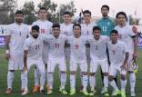 تیم ملی فوتبال امید ایران,اخبار فوتبال,خبرهای فوتبال,فوتبال ملی