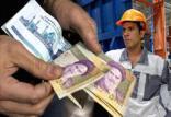 کارگران,اخبار کار,خبرهای کار,حقوق و دستمزد