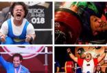 بهترین وزنه بردار معلول,اخبار ورزشی,خبرهای ورزشی,کشتی و وزنه برداری