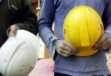 مزد توافقی کارگران,اخبار کار,خبرهای کار,حقوق و دستمزد