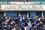 اعتراض دانشجویان شیرازی,اخبار دانشگاه,خبرهای دانشگاه,دانشگاه