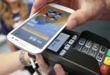 تراکنش موبایلی,اخبار اقتصادی,خبرهای اقتصادی,بانک و بیمه