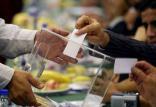 انتخابات هیات فوتبال تهران,اخبار فوتبال,خبرهای فوتبال,لیگ برتر و جام حذفی