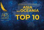 عکاسان برتر آسیا,اخبار فرهنگی,خبرهای فرهنگی,رسانه
