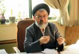 سید رضا اکرمی,اخبار سیاسی,خبرهای سیاسی,اخبار سیاسی ایران