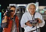 فیلم بازگشت به آینده,اخبار هنرمندان,خبرهای هنرمندان,اخبار بازیگران