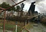 سقوط هواپیمای ۷۰۷,اخبار سیاسی,خبرهای سیاسی,دفاع و امنیت