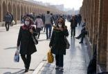 کیفیت هوای اصفهان,اخبار اجتماعی,خبرهای اجتماعی,محیط زیست