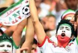 هواداران فوتبال,اخبار فوتبال,خبرهای فوتبال,فوتبال ملی
