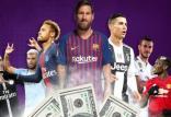 پر درآمدترین بازیکنان فوتبال جهان در سال 2018,اخبار ورزشی,خبرهای ورزشی,اخبار ورزشکاران