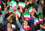 حضور زنان به ورزشگاه,اخبار ورزشی,خبرهای ورزشی,ورزش بانوان