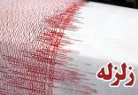 زلزله در وحدتیه بوشهر,اخبار حوادث,خبرهای حوادث,حوادث طبیعی