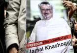 سفیر عربستان در واشنگتن,اخبار سیاسی,خبرهای سیاسی,خاورمیانه