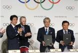 کمیته المپیک ژاپن