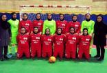 تیم فوتسال دختران کویر مس,اخبار ورزشی,خبرهای ورزشی,ورزش بانوان