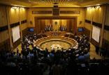 اتحادیه عرب,اخبار سیاسی,خبرهای سیاسی,خاورمیانه