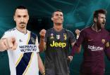 واکنش زلاتان ابراهیموویچ  به دعوت رونالدو از مسی,اخبار فوتبال,خبرهای فوتبال,اخبار فوتبال جهان