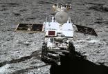 اطلاعات چین در مورد نیمه تاریک ماه به ناسا,اخبار علمی,خبرهای علمی,نجوم و فضا