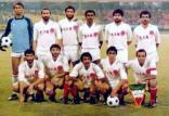 تیم ملی فوتبال ایران در جام ملتهای ۱۹۸۴,اخبار فوتبال,خبرهای فوتبال,نوستالژی