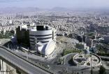 واحد علوم و تحقیقات دانشگاه آزد,اخبار علمی,خبرهای علمی,طبیعت و محیط زیست