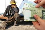 پرداخت عیدی کارگران سال 97,اخبار کار,خبرهای کار,حقوق و دستمزد