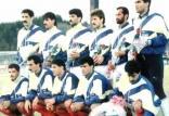 ایران در جام ملتهای ۱۹۹۲,اخبار فوتبال,خبرهای فوتبال,نوستالژی