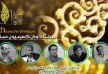 هیئت داوران بخش مستند جشنواره جام جم,اخبار هنرمندان,خبرهای هنرمندان,جشنواره