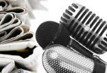 سانسور در روزنامه نگاری,اخبار فرهنگی,خبرهای فرهنگی,رسانه