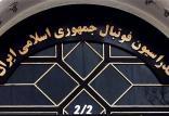 فدراسیون فوتبال جمهوری اسلامی ایران,اخبار فوتبال,خبرهای فوتبال,فوتبال ملی