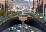 تونل های تهران,اخبار اجتماعی,خبرهای اجتماعی,شهر و روستا