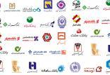 بانک های ایران,اخبار اقتصادی,خبرهای اقتصادی,بانک و بیمه
