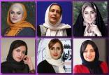 زنان فیلمساز سی و هفتمین جشنواره فیلم فجر,اخبار هنرمندان,خبرهای هنرمندان,جشنواره