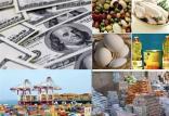 کالاهای اساسی مردم,اخبار اقتصادی,خبرهای اقتصادی,اقتصاد کلان