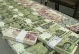 طرح حذف صفر از پول ملی,اخبار اقتصادی,خبرهای اقتصادی,اقتصاد کلان