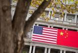 سرمایهگذاری چین در آمریکا,اخبار اقتصادی,خبرهای اقتصادی,اقتصاد جهان