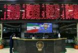 سیمرغ در بورس تهران,اخبار اقتصادی,خبرهای اقتصادی,بورس و سهام