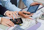 درآمد مالیاتی کشورها,اخبار اقتصادی,خبرهای اقتصادی,اقتصاد جهان