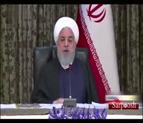 فیلم/ روحانی: باید همه بدانند ارز دولتی به چه کسانی داده میشود