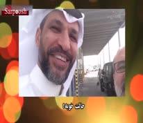 ویدئو/ پیام جالب دروازهبان سابق تیم ملی کویت به علی دایی