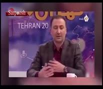 فیلم / انتقاد تند مجری تلویزیون از نحوه برخورد مسئولان