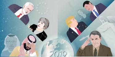 سیاست اقتصادی ۲۰۱۹,اخبار اقتصادی,خبرهای اقتصادی,اقتصاد جهان
