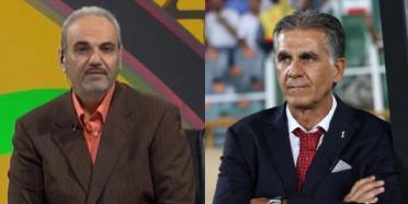 کیروش,اخبار فوتبال,خبرهای فوتبال,فوتبال ملی