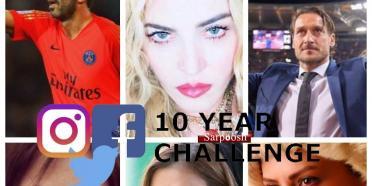 چالش عکس 10 سال قبل,اخبار هنرمندان,خبرهای هنرمندان,بازیگران سینما و تلویزیون