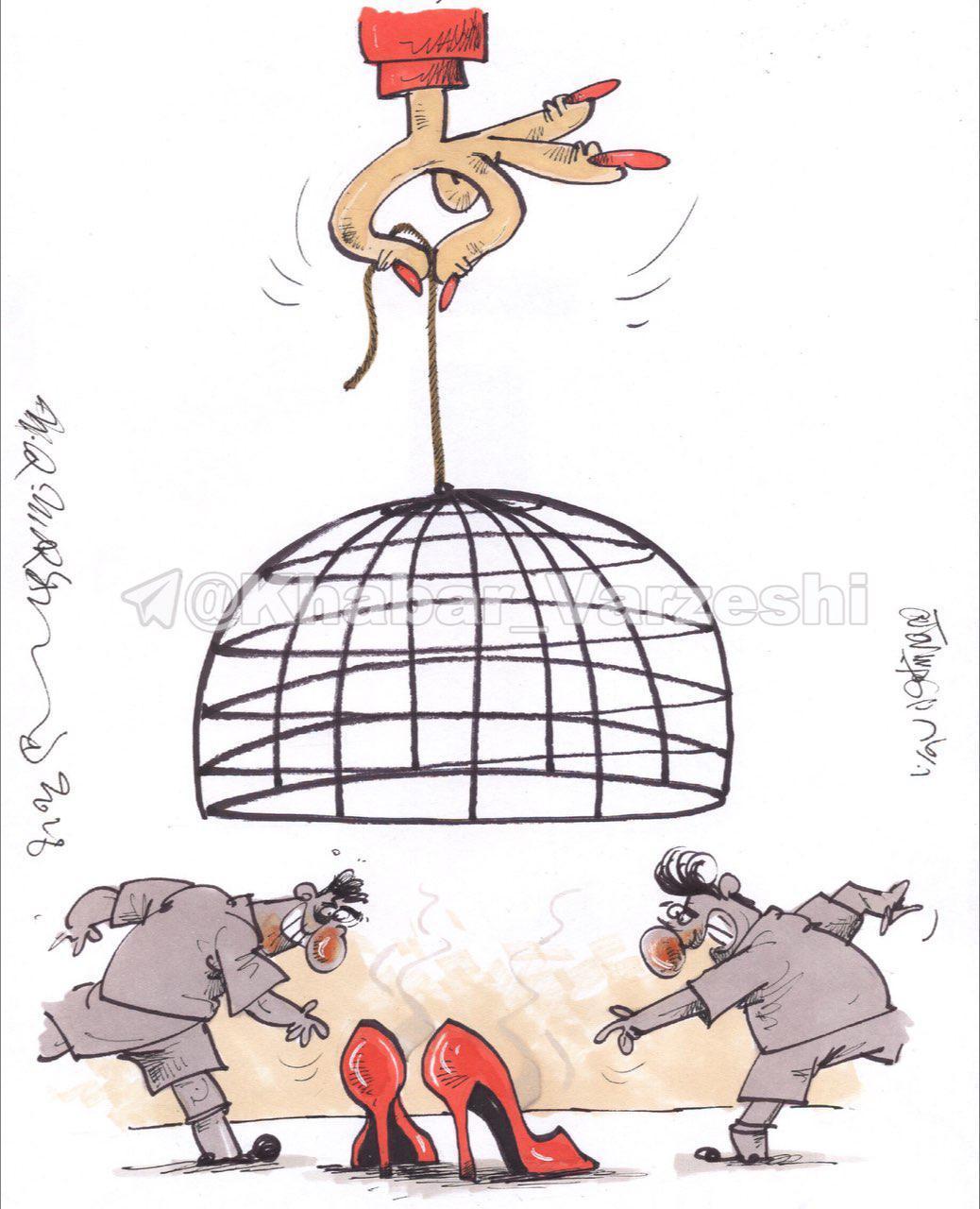 کاریکاتور کلاهبرداری یک دختر از ستاره های فوتبال ایران,کاریکاتور,عکس کاریکاتور,کاریکاتور ورزشی