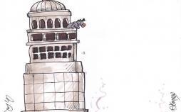 کاریکاتور خانه 70 میلیاردی ستاره تیم ملی,کاریکاتور,عکس کاریکاتور,کاریکاتور ورزشی