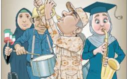 کاریکاتورشادی سربازان,کاریکاتور,عکس کاریکاتور,کاریکاتور اجتماعی