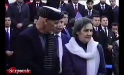فیلم/ واکنش جالب رئیس جمهور افغانستان به افتادن روسری همسرش