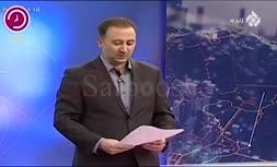 ویدئو/ کنایه جالب مجری تهران۲۰ به افزایش قیمت هزار تومانی ساقهطلایی در عرض ۴هفته